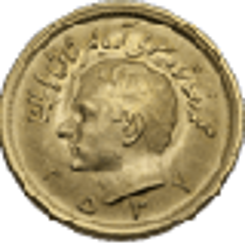 IRAN PAHLAVI GOLD COIN