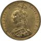 WORLD GOLD ENGLISH SOVEREIGN OLD QUEEN