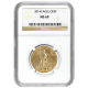 2014 1/2 OZ $25 American Gold Eagle MS-69 NGC