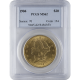 U.S. GOLD PCGS MS 62 $20 LIBERTY